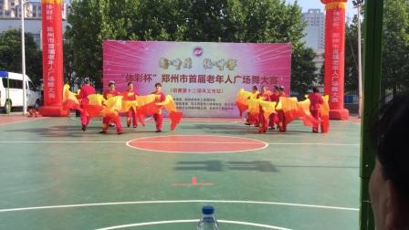 巩义市站街舞蹈队参加【体彩杯】郑州市首届老年人广场舞大赛