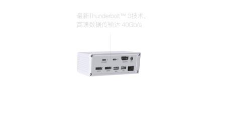 CalDigit TS3 - 雷电3扩展坞|笔记本电脑充电|外围设备连接