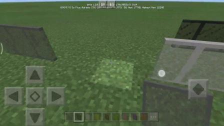 『MinecraftPE★我的世界手机版』神龙介绍1.12版本