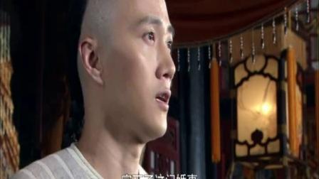 糊涂县令郑板桥第6集