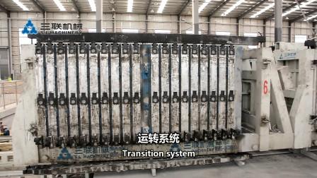 泉州三联双层卧式复合轻质保温墙板生产线