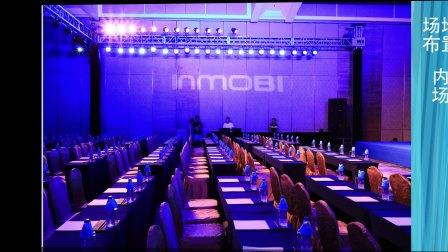 InMobi开发者大会结案报告