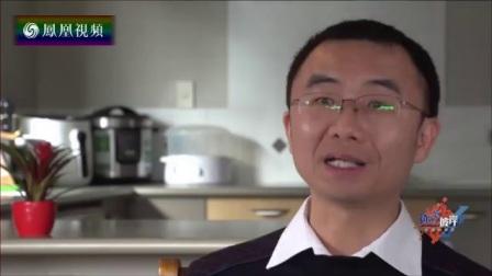 中国新移民-赴美生子后去美国陪读纪录片