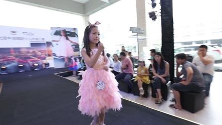 第七届中国国际少儿车模大赛——凯迪拉克专场