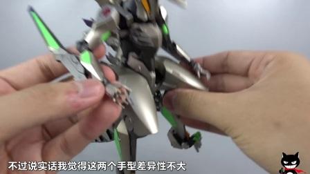 【黑仔玩具分享】千值练 NERV 对G专用决战兵器 紫龙 试作初号机 粤语中字