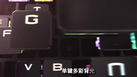 微星GT75VR Titan 胜券在握