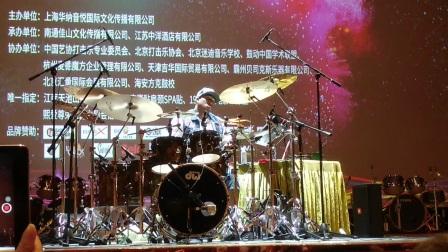 【中国好鼓手】Eric Moore的表演01
