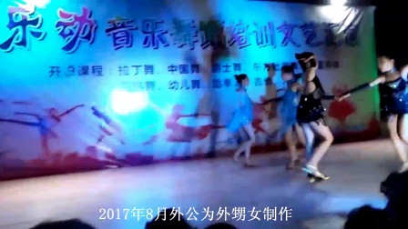 秦文心舞蹈队
