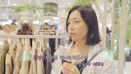 IMVELY TV - IMVELY长原乐天百货店盛大开业现场