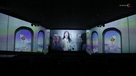 """韩国INTERPARK的""""INTERPARK TOUR""""ScreenX版商业广告"""