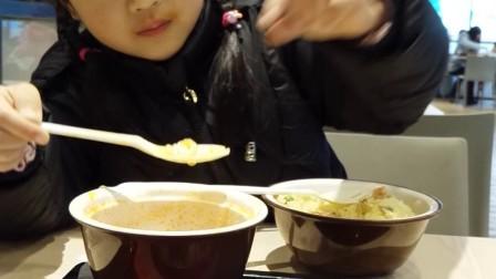 【欽宝贝】吃饭ing