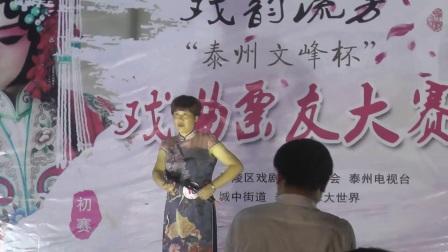 """闻春兰在泰州""""文峰杯""""戏曲比赛中演唱京剧《钓金龟》选段"""