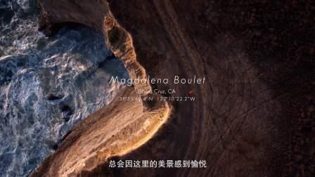 """ Beautiful Mile ""—— Magdalena  Boulet"