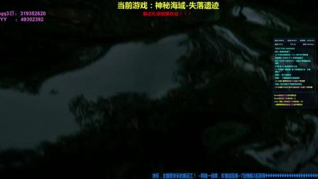 【谭机霸】~神秘海域4-失落遗产~8月续命大作-3(大结局)