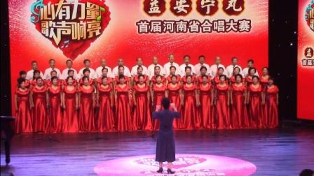 天轴艺术团合唱《康定情歌》