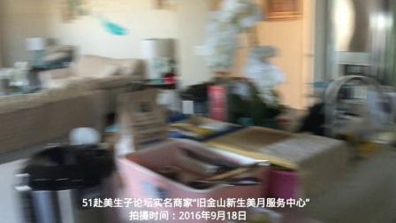 """51赴美生子论坛实名商家""""新生美月服务中心"""""""