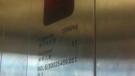 成都地铁中坝站地面-站厅电梯下行
