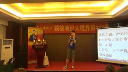 杭州演讲口才训练20