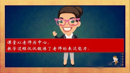 西安蒙学堂 母语诵读教育 (一)