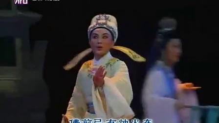 越剧《 庵堂认母》选段 吴凤花 谢群英
