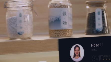 阿里巴巴零售通x天猫未来小店