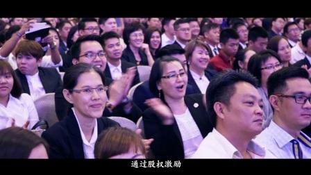 -VLIFE V咖生活 2017 全新概念