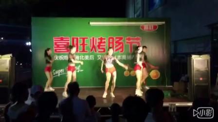 劲爆爵士 阿乔演艺