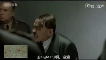 鬼畜视频 - 【元首】社会摇na cui yao)全字幕
