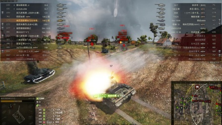 《坦克写意》第二期:140工程之极限短伸缩