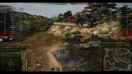 《坦克写意》第一期:满血140工程之史诗级战争