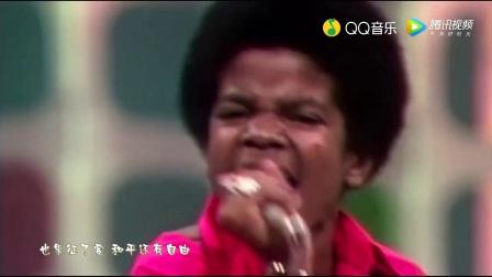 重磅首发!南征北战新单曲 - 迈克尔·杰克逊 MV