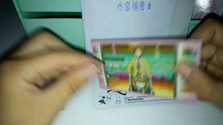 小花仙~卡粘包~卡片包~