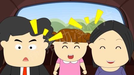 交通安全动画视频-箭猪动漫