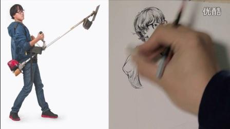 刘雪松速写视频完整版-男青年站姿--美术云课堂_高清