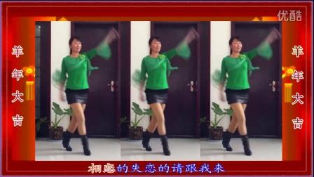 2015最新广场舞   艳霞广场舞【快乐崇拜】_超清