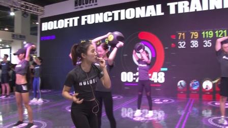 上海国际健身与康体博览会高科技产品