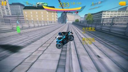 狂野飙车8多人赛(Suzuki GSX-R750摩托)伦敦赛道视频