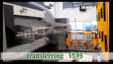 必硕科技纸浆模塑-果托成型-转移-输送及烘干-堆叠过程