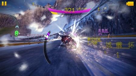 狂野飙车8多人赛(Suzuki GSX-R750摩托)水晶湖赛道