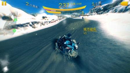 狂野飙车8多人赛(Suzuki GSX-R750摩托)冰岛赛道