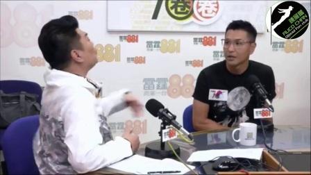 20170908_商台1圈圈訪問 陳展鵬 rucochan