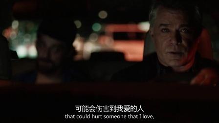 蓝海暮色 第一季 01  洛曼案件险暴露 沃兹掩盖帮灭口
