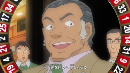運命のルーレット廻して 动漫 名侦探柯南 ED50 日文字幕