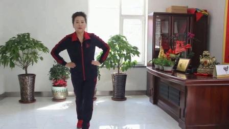 中国大金操第一套分解动作