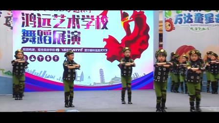 2017万达杯鸿远艺术学校舞蹈展演《兵娃娃》