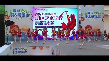 2017万达杯鸿远艺术学校舞蹈展演《芽芽儿歌》