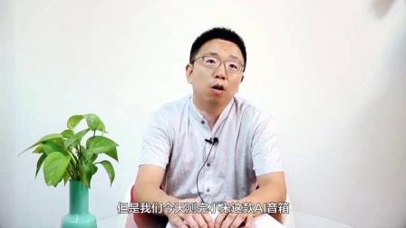 CSDN创始人蒋涛:中国智能音箱大战,我为何看好小米