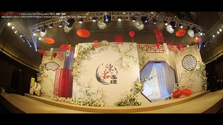 主持人-买昆-中国式婚礼样片