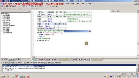 511遇见易语言模块API教程-25-进程名取ID