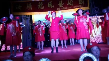 汝阳龙凤艺术团婚庆《威风锣鼓》